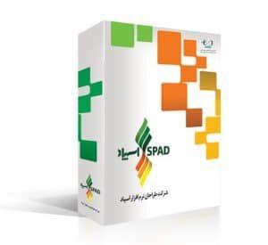 Accounting Spad Payroll Software