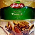 زردچوبه صادراتی بل/Turmeric/کورکم