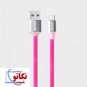 کابل تبدیل USB به Type C بیاند مدل BA-501 طول 1 متر