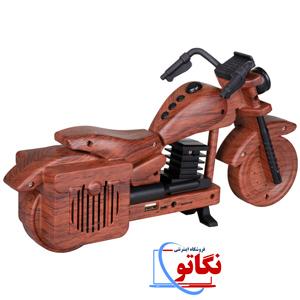 اسپیکر چوبی بلوتوث تسکو مدل TS-2325